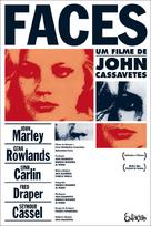 Faces - French Movie Poster (xs thumbnail)