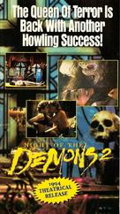 Night of the Demons 2 - VHS cover (xs thumbnail)