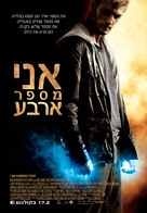 I Am Number Four - Israeli Movie Poster (xs thumbnail)
