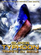 Super Typhoon - French DVD cover (xs thumbnail)