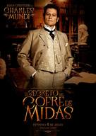 The Adventurer: The Curse of the Midas Box - Spanish Movie Poster (xs thumbnail)