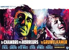 Chamber of Horrors - Belgian Movie Poster (xs thumbnail)