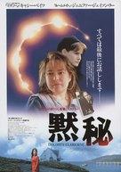 Dolores Claiborne - Japanese Movie Poster (xs thumbnail)