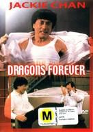 Fei lung mang jeung - New Zealand DVD cover (xs thumbnail)