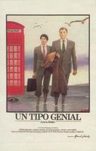 Local Hero - Spanish Movie Poster (xs thumbnail)