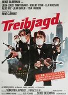 La course du lièvre à travers les champs - German Movie Poster (xs thumbnail)