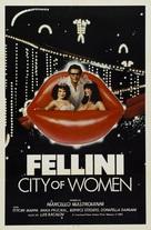 La città delle donne - Movie Poster (xs thumbnail)