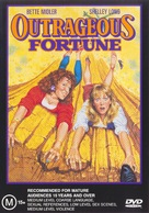 Outrageous Fortune - Australian Movie Cover (xs thumbnail)