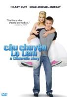 A Cinderella Story - Vietnamese DVD movie cover (xs thumbnail)