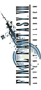 Final Fantasy VII: Advent Children - Logo (xs thumbnail)