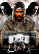 Asoka - Indian Movie Poster (xs thumbnail)