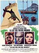 The Light at the Edge of the World - Spanish Movie Poster (xs thumbnail)