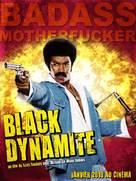 Black Dynamite - French Movie Poster (xs thumbnail)