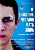 Je suis heureux que ma mère soit vivante - Russian Movie Poster (xs thumbnail)