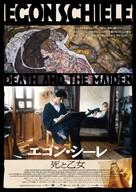 Egon Schiele: Tod und Mädchen - Japanese Movie Poster (xs thumbnail)