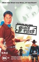 Fah talai jone - Australian Movie Cover (xs thumbnail)