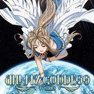 """""""Aa Megamisama"""" - Movie Cover (xs thumbnail)"""