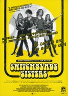 Switchblade Sisters - Japanese Movie Poster (xs thumbnail)
