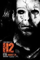 Halloween II - Canadian Theatrical movie poster (xs thumbnail)