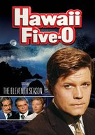 """Hawaii Five-O"" - DVD movie cover (xs thumbnail)"