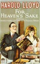 For Heaven's Sake - Movie Poster (xs thumbnail)