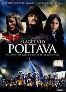 Sluga Gosudarev - Swedish DVD cover (xs thumbnail)