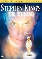 """The Shining"" - poster (xs thumbnail)"