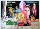 La strano vizio della Signora Wardh - Thai Movie Poster (xs thumbnail)