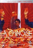La chinoise - Australian DVD movie cover (xs thumbnail)