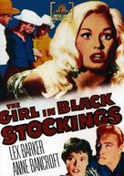 The Girl in Black Stockings - DVD cover (xs thumbnail)