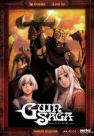 """Guin sâga"" - DVD cover (xs thumbnail)"