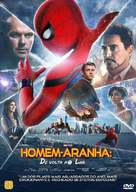 Spider-Man - Homecoming - Brazilian DVD cover (xs thumbnail)