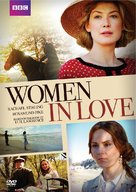 """""""Women in Love"""" - DVD movie cover (xs thumbnail)"""