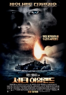Shutter Island - South Korean Movie Poster (xs thumbnail)