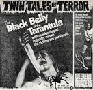 Tarantola dal ventre nero, La - poster (xs thumbnail)