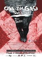 Traumland - Polish Movie Poster (xs thumbnail)