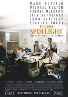 Spotlight - Portuguese Movie Poster (xs thumbnail)