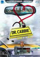 Dr. Cabbie - Canadian Movie Poster (xs thumbnail)