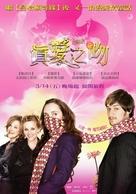 Penelope - Taiwanese Movie Poster (xs thumbnail)