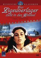Tabor ukhodit v nebo - German Movie Cover (xs thumbnail)