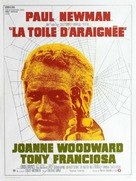 The Drowning Pool - French Movie Poster (xs thumbnail)