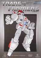 """Transformers"" - Australian DVD cover (xs thumbnail)"