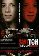Switch - Japanese Movie Poster (xs thumbnail)