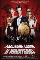 Posljednji Srbin u Hrvatskoj - Serbian Movie Poster (xs thumbnail)