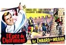 Una spada nell'ombra - Belgian Movie Poster (xs thumbnail)