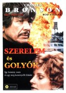 Love and Bullets - Hungarian DVD movie cover (xs thumbnail)