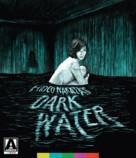 Honogurai mizu no soko kara - Canadian Blu-Ray movie cover (xs thumbnail)