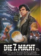 Wai Si-Lei chuen kei - German Movie Poster (xs thumbnail)