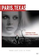 Paris, Texas - DVD movie cover (xs thumbnail)