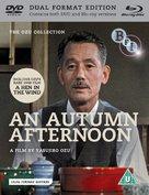 Sanma no aji - British Movie Cover (xs thumbnail)